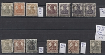 Set of stamps No. 99-104, * / used.