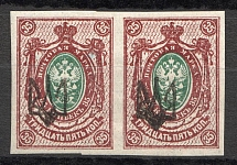 Ekaterinoslav Type 1 - 35 Kop, Ukraine Tridents Pair (CV $25)