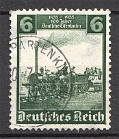 1935 Germany Third Reich Small 'I' (CV $480, Cancelled)