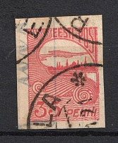 1920 35P Estonia (PROBE, Printed on Linear Notebook Paper, Proof, Canceled)