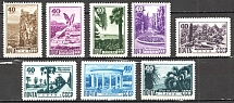 1949 USSR Views of Crimea and Caucasus (Full Set, MNH)