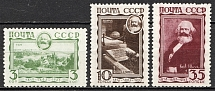 1933 USSR Anniversary of Karl Marx Death (Full Set)