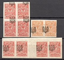 Ukraine Odessa Type 1 Tridents Group (Shifted Overprints, Print Error, MNH)