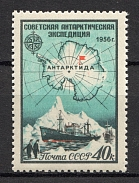 1956 USSR the Soviet Antarctic Expedition Zv. 1874a (Ship Flag Missing, CV $250, Full Set, MNH)