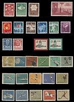 People's Republic of China - Collections and Group Lots, NICE GROUP: 1958-65,