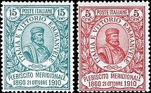 5 and 15 C. Referendum Naples, 2 values unused, expertized Buehler, Michel