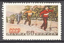 1952 USSR Winter Sport in the USSR 60 Kop (Print Error, Shifted `CCCP`, MNH)