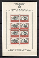1944 General Government, Germany (Perforated, Souvenir Sheet Mi. 3, Control Number `3`, CV $235, MNH)