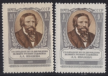 1956 USSR Painter A.Ivanov Two Issues (Full Set MNH)
