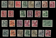Carpatho - Ukraine - Balance of a Consignment, 1945, 27 mint stamps,