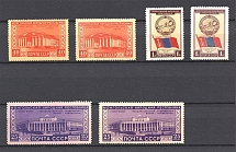 1951 USSR Mongolian Peoples Republic (Two Shades, Full Sets, MNH)