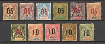 1912 St. Pierre & Miquelon French Colony (CV $15, Full Sets)
