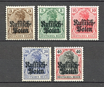 1915 Poland Germany Occupation (CV $10, Full Set)