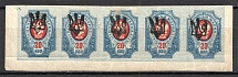 Ekaterinoslav Type 1 - 20 Kop, Ukraine Tridents (5-x Handstamp Strip)