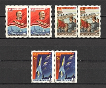 1959 USSR 21th Congress of the Communist Party of the USSR Pairs (Full Set, MNH)