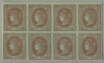 1864, 1 R., brown on green, block of (8), MNH, an exceedingly rare, very fresh a
