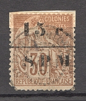 1891 St. Pierre & Miquelon French Colony (CV $40, Cancelled)