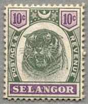 1895, 10 c., dull purple & green, colour trial, no wmk, line perf., LPOG,