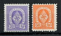 Contribution Stamps, Germany (MNH)