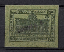 1922 5000r `Бакинской П. К.` General Post Office of Baku Azerbaijan Local (MNH)