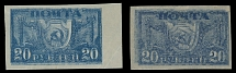 The First Definitive Issue, 1921, two stamps of 20r with double impression in