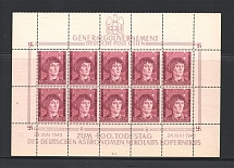 1943 Germany General Government Block Full Sheet (Control Number `II-4`)