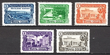 1949 USSR 20th Anniversary of Tazhik SSR (Full Set, MNH)