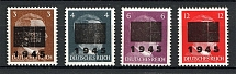 1945 Netzschkau-Reichenbach Germany Local Post (CV $140, Type IIb, MNH)