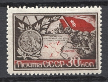 1944 Cities-Heroes of the Word War II, Soviet Union USSR (SHIFTED Red, Print Error)