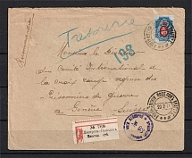 International Registered Letter Dmitrievsky Settlement. the Transit Postmark Is Bakhmut. Moscow Censorship № 93
