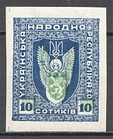 1919-20 Stanislav West Ukrainian People's Republic (Shifted Center)