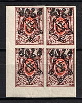 1922 20R RSFSR, Russia (Zv. 74v, INVERTED Overprint, Print Error, Typho, Block of Four, Signed, CV $450, MNH)
