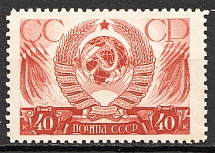 1937 USSR The 20th Anniversary of the Russian October Revolution (Full Set)
