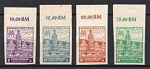 1945 West Saxony, Soviet Russian Zone of Occupation, Germany (Control Numbers, Full Set, MNH)