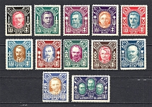1922 Lithuania (Full Set, MNH/MH)