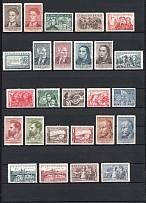 1950-51 Czechoslovakia Collection (Full Sets, 2 Scans, CV $50, MNH)