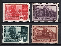 1941 5th Anniversary of the Central Lenin Museum, Soviet Union USSR (Full Set, MNH)