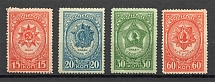 1944 USSR Awards of the USSR (Perf, Full Set, MNH)