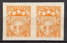 1923-25 Latvia Pair 2 S (Probe, Proof, MNH)