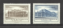 1955 Austria (CV $10, Full Set, MNH)