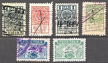 Russia Duty Fee State Insurance Stamps (Cancelled)