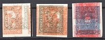 1920 Ukrainian People's Republic (Multiple Two Sides Printing, Print Error)