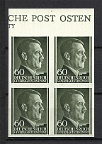 1943 60g General Government, Germany (Control Text, IMPERFORATED, Block of Four, MNH)