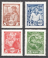 1928 USSR The 10th Anniversary of Red Army (Full Set)