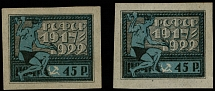 RSFSR 1922, 5th Anniversary of the October Revolution, 45r, two stamps
