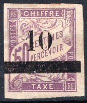 SENEGAL-PORTOMARKEN, Michel no.: P1 MH, Cat. value: 100€