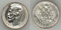 Russia 1912 (EB), Nicholas II, 1 rouble, uncirculated silver coin, weight 20g