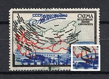 1949 1R Airmail, Soviet Union USSR (Zv. 1373z, SHIFTED Map, CV $250, Print Error)