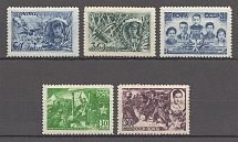 1944 USSR Heroes of the USSR (Full Set, MNH)