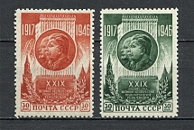 1946 USSR 29th Anniversary of the October Revolution (Perf, Full Set, MNH)